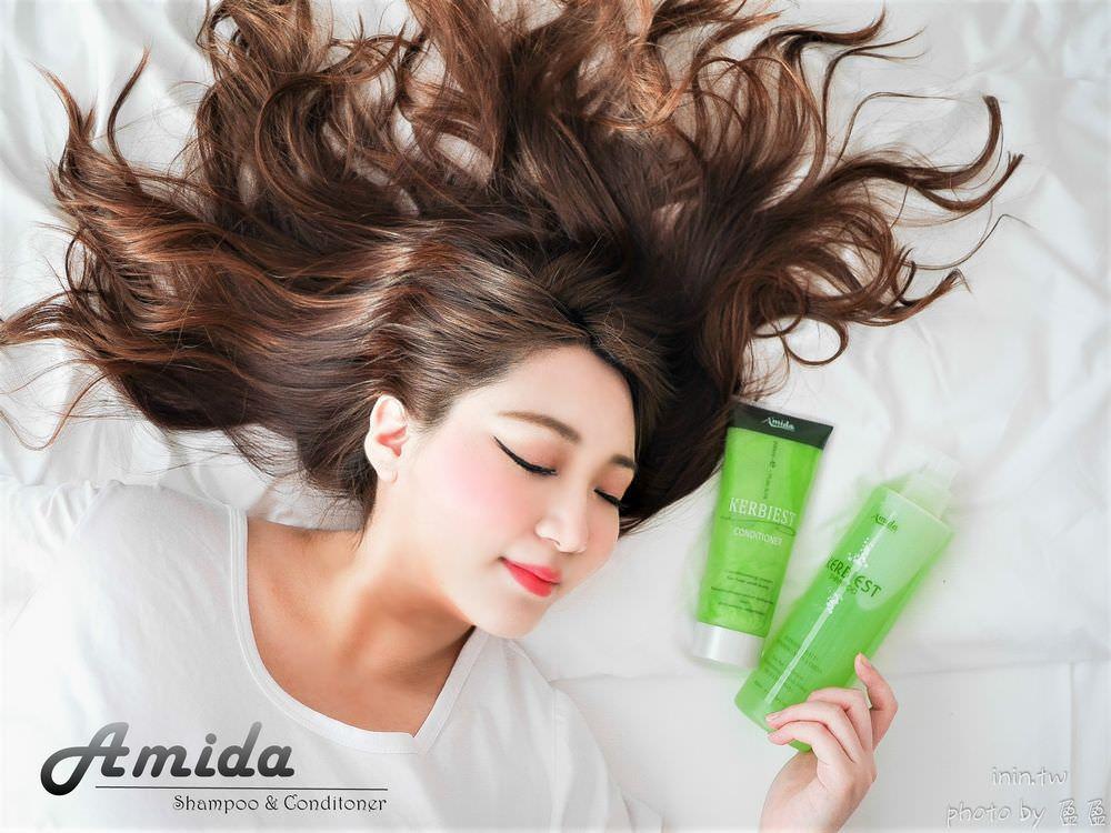 Amida葉綠素洗髮精+護髮調理素~MIT有機&專業沙龍使用的