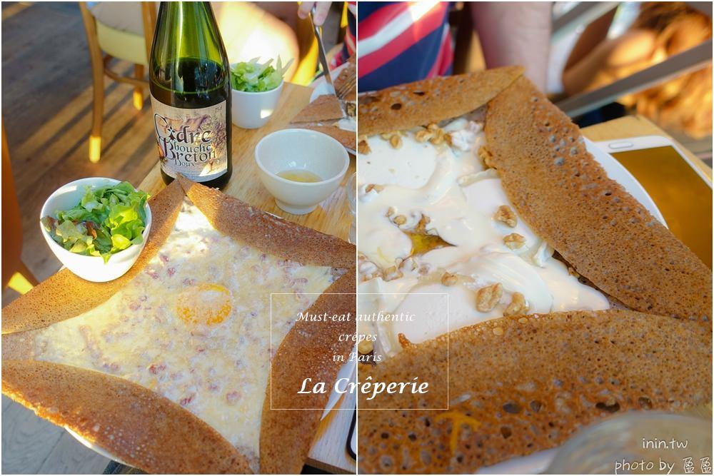 巴黎必吃法式薄餅La Crêperie | 巴黎當地人都會去吃的平價道地法式薄餅
