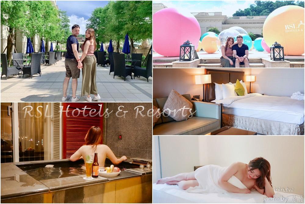 宜蘭瓏山林蘇澳冷熱泉度假飯店 海風情人戀一泊二食24小時滿點住房