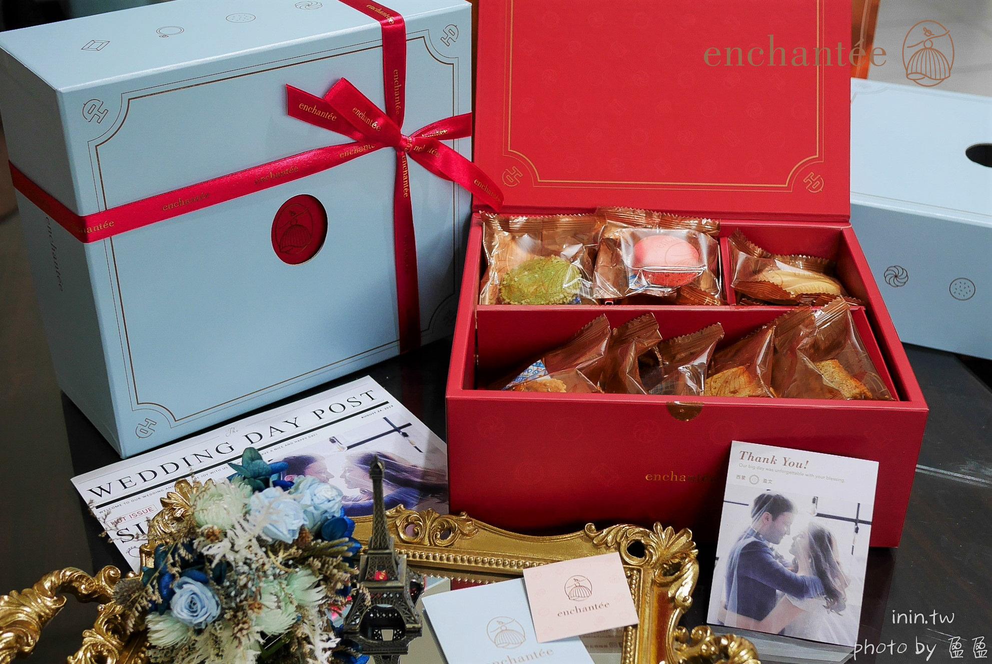喜餅| enchantée樂朗奇法式手工喜餅(頂級禮盒威尼斯紅)~法式手工喜餅推薦