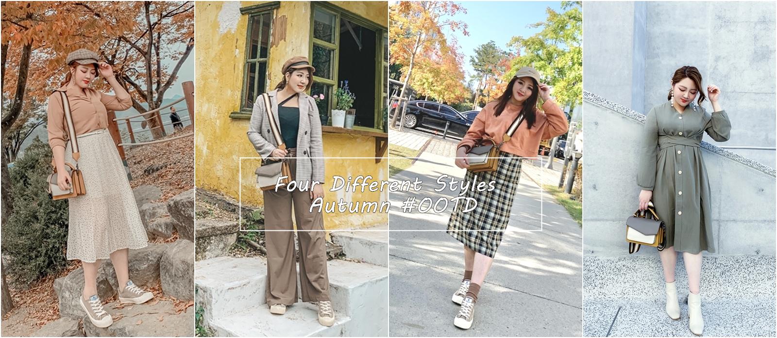 棉花糖穿搭 | 初秋。穿出顯瘦質感韓系感