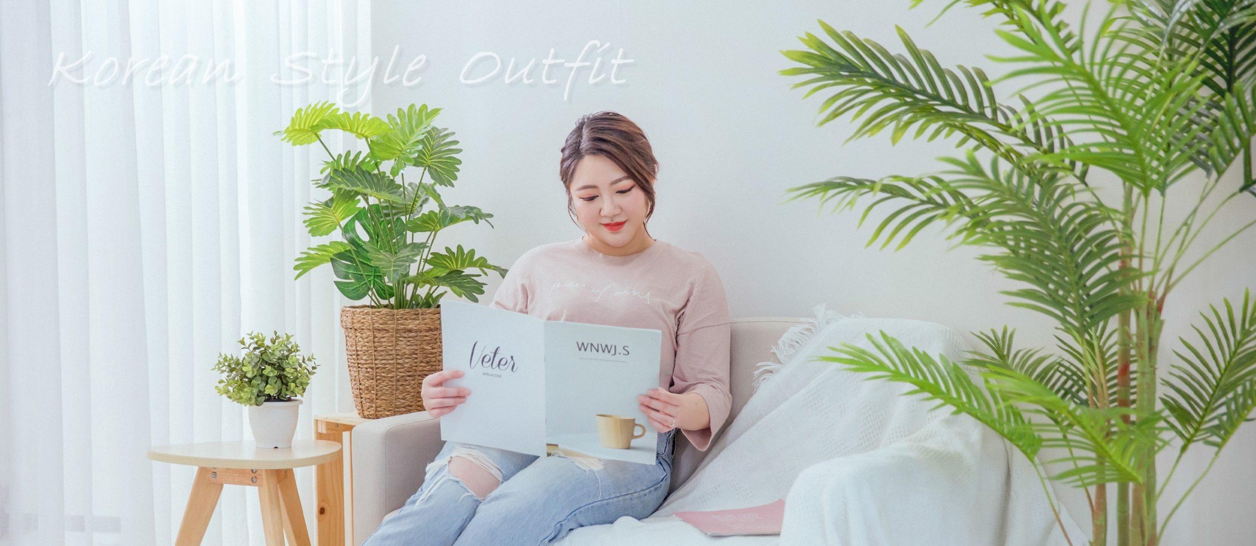 春夏穿搭流行重點!韓系穿搭適合棉花糖肉肉女孩嗎?