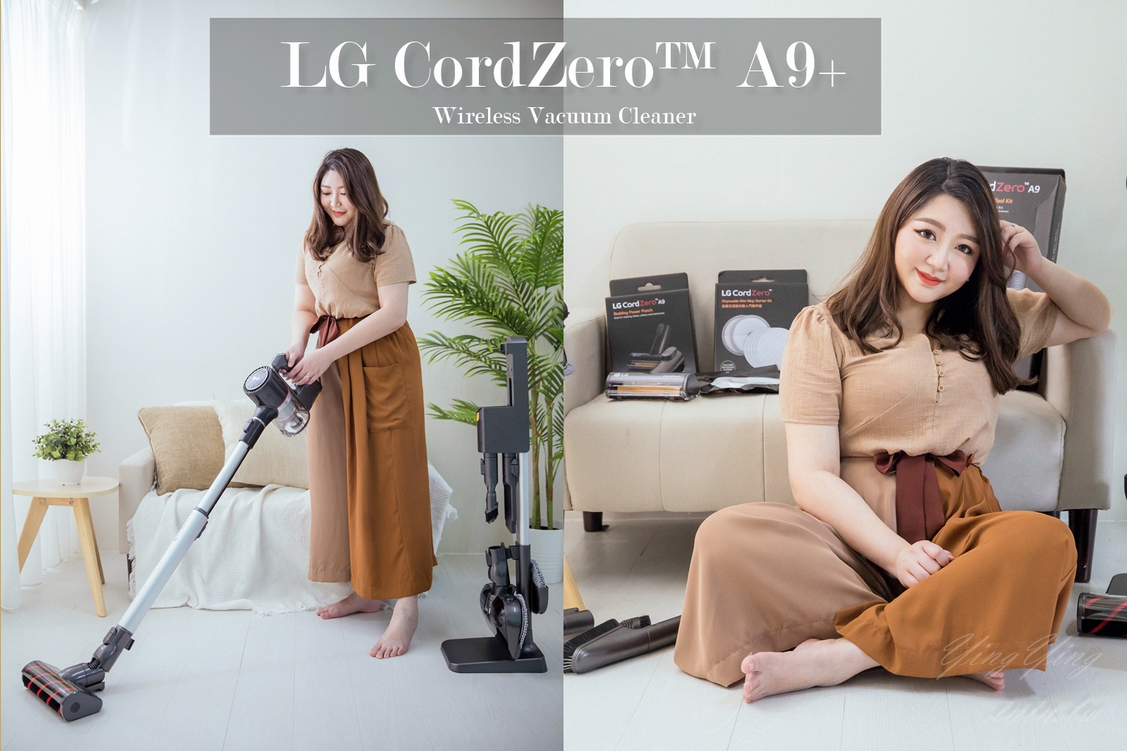 LG CordZero™ A9+濕拖無線吸塵器~吸塵濕拖一次完成