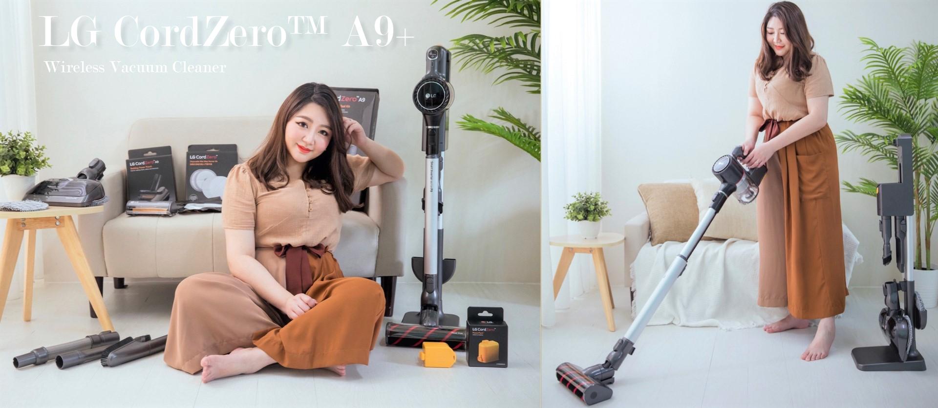 LG CordZero™ A9+濕拖無線吸塵器