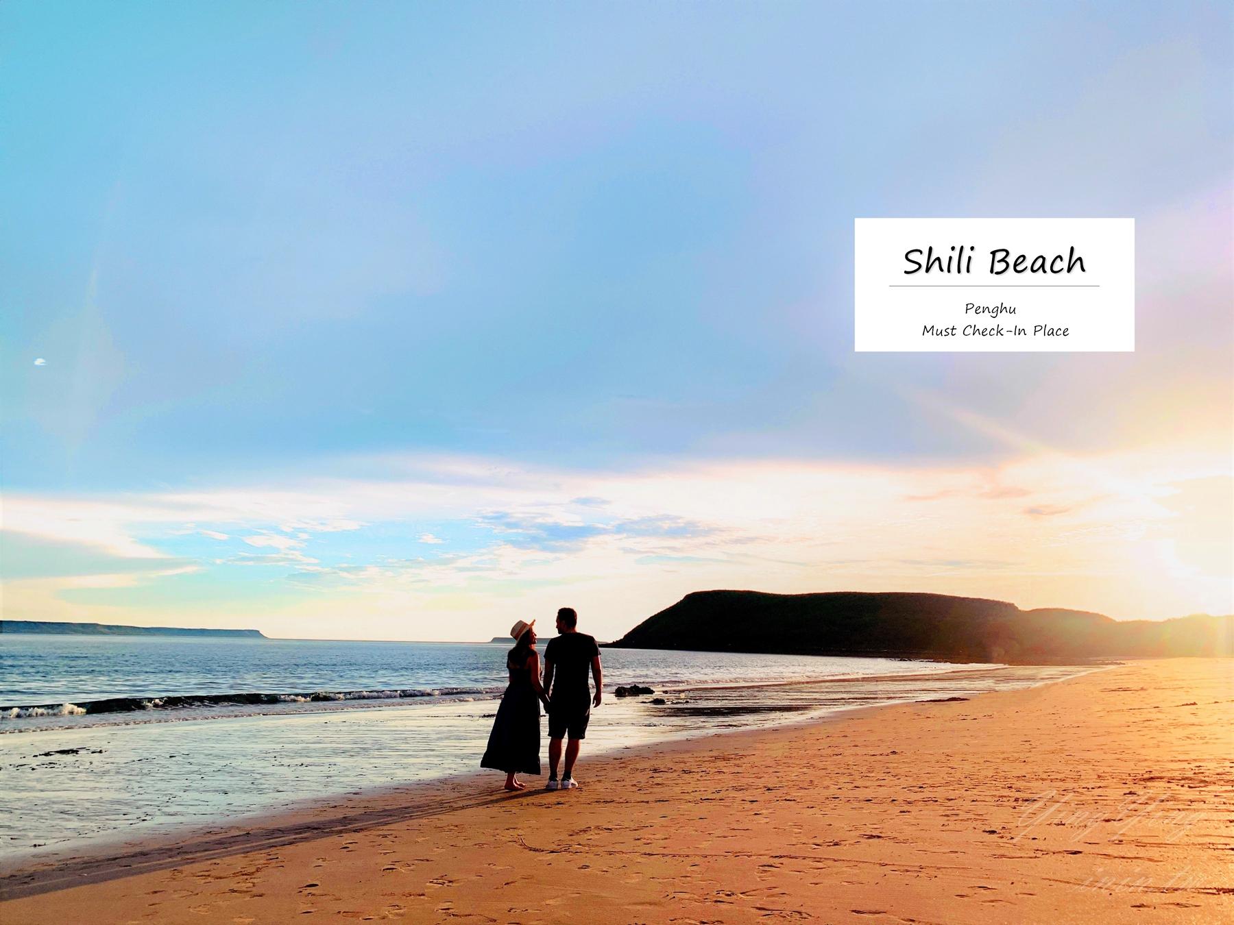 澎湖。馬公 | 蒔裡沙灘 沙最細最白的絕美海水浴場沙灘