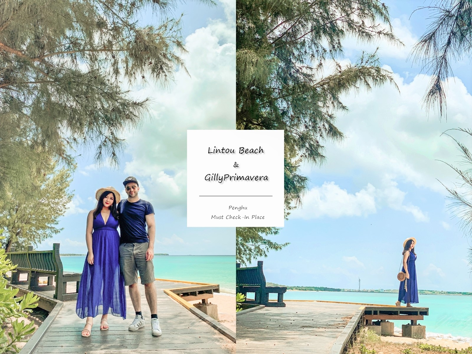 澎湖。湖西 | 林投公園/林投沙灘/及林春咖啡館 最好拍的澎湖沙灘.IG網美卡打點
