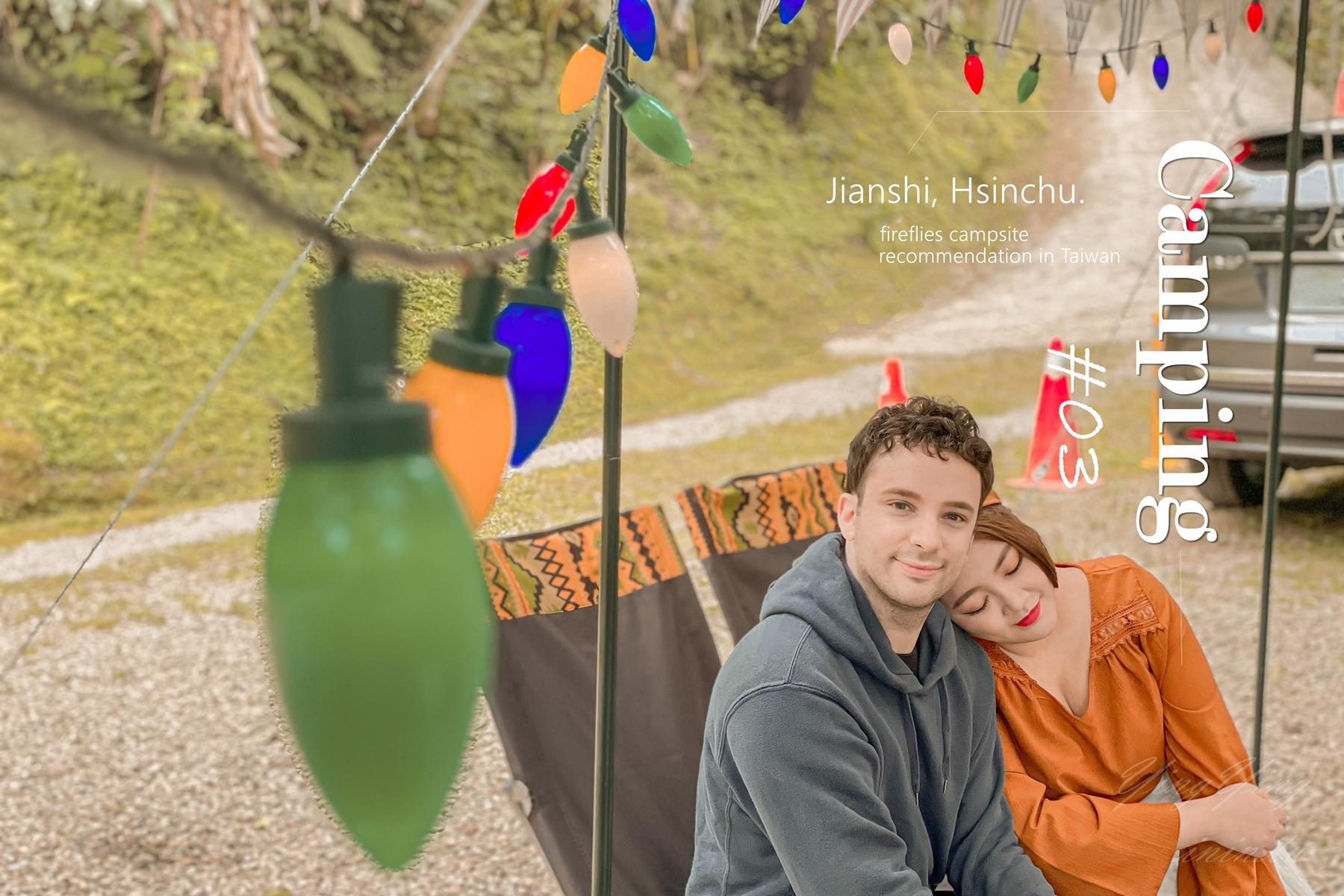 【新竹尖石】馬胎227露營區~櫻花、甜柿、小溪、營火蟲 #3