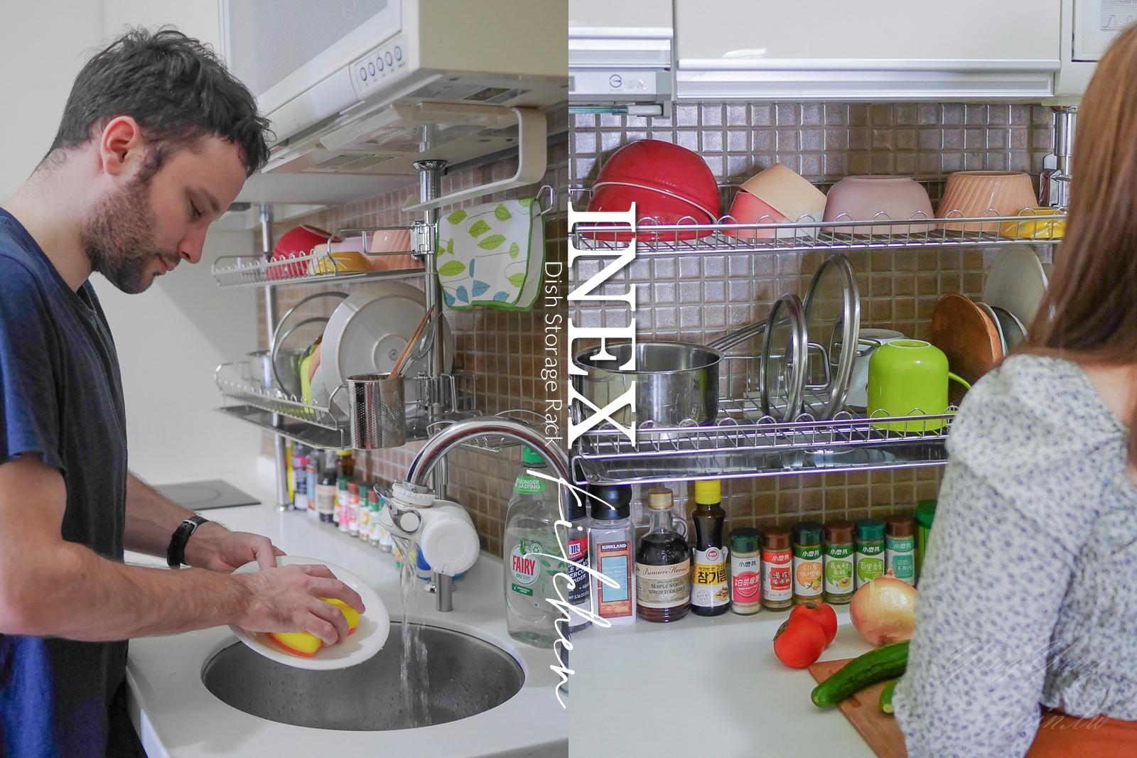小廚房省空間收納神器~韓國製造 INEX 頂天立地 雙層不銹鋼碗盤收納架/碗盤置物架/不鏽鋼瀝水架
