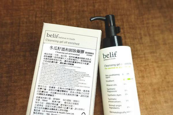 belif 慕斯水炸彈氣墊粉底.斗蓬草高效水分炸彈霜.冬瓜籽溫和卸妝凝膠