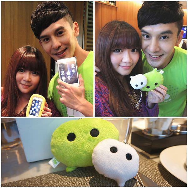 【3C】WeChat 5.2升級版~操作更方便.交友更easy!(文末贈獎)