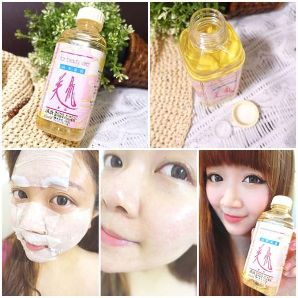 【保養】北川本家 美肌純米清酒化妝水~天然釀造無添加可飲用化妝水