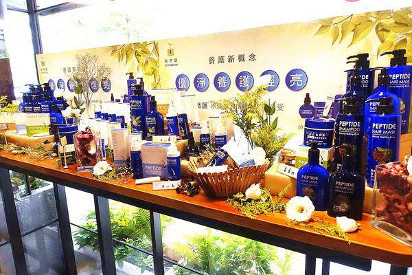 自然匯 In Nature 頭皮/頭髮管理養護全系列產品