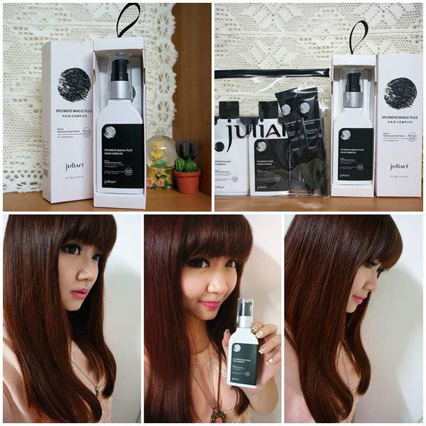 【美髮】seemoli蓆沐麗 Jaliart髮現完美魔髮精靈~每天讓頭髮超柔順的法寶