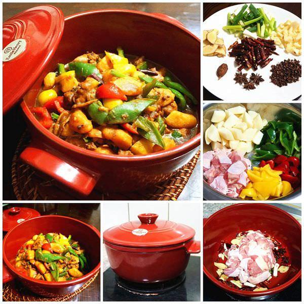 【料理教室】新疆大盤雞~廚房好物Emile Henry 法國陶鍋