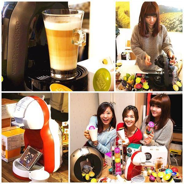 【家電】雀巢膠囊咖啡機NESCAFÉ Dolce Gusto Mini Me~優質研磨咖啡在家簡單沖泡!