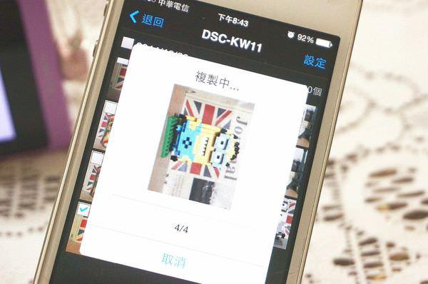 Sony KW11 自拍玩美機