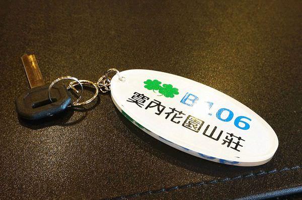 DSC00201.JPG