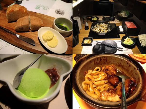 【美食月記】(中山捷運站義式餐廳)嘻哆司廚房SHEDOES、(台北開封店)一番地壽喜燒、(西門港式)維多利亞茶餐廳 (上篇)