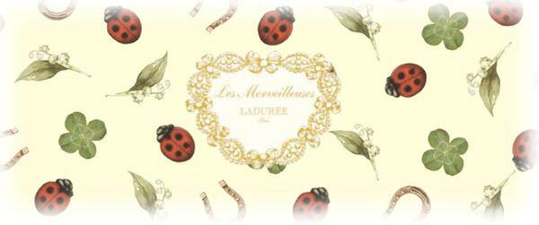Les Merveilleuses LADURÉE 2015春夏新品 幸運符