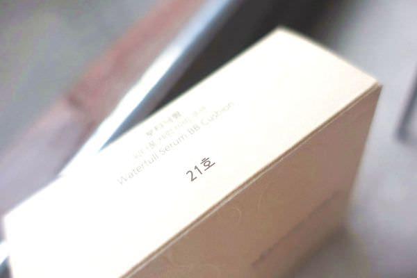 韓國 Botanic farm 植物樂園玫瑰花開瑩潤唇膏 氣墊BB霜 三色魔法高光修容盤