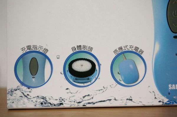 6SAMPO聲寶 洗臉機 音波淨透煥膚潔膚儀PLUS.JPG