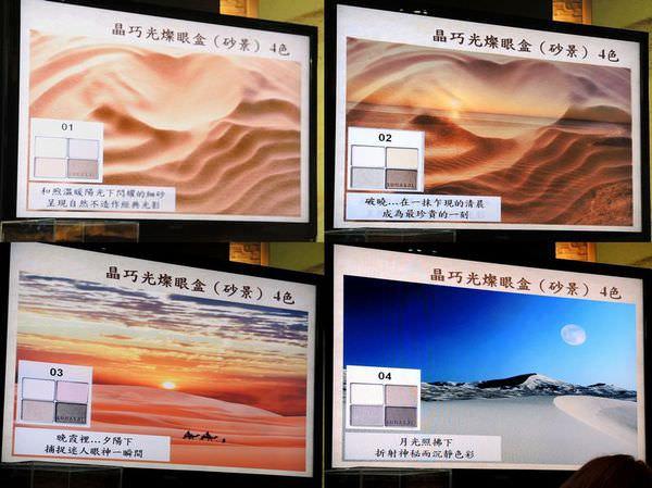DSCN9821_副本-tile.jpg