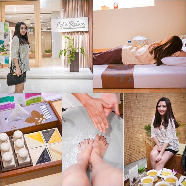 【泰國曼谷】曼谷按摩推薦Let's Relax Spa~知名曼谷按摩連鎖店(C/P值高、便宜環境佳服務好)