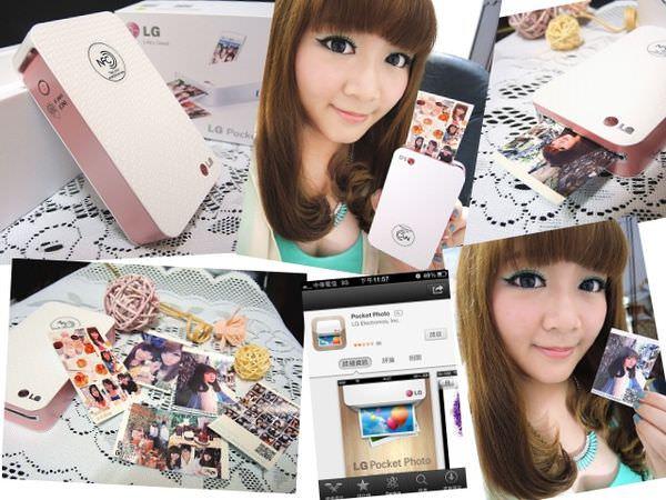 【3C】LG Pocket photo 2.0 口袋相印機~隨時隨地印出美麗