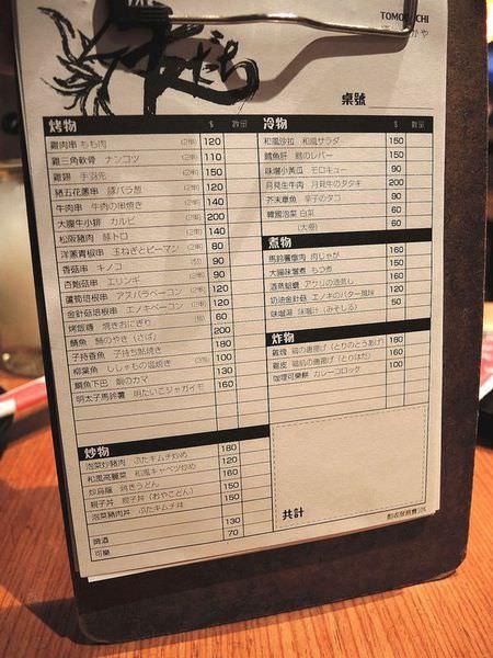 DSCN0358_副本.jpg