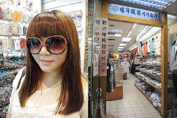 (遊記)台北後火車站華陰街商圈一日遊(上)仙詩、煙斗服裝