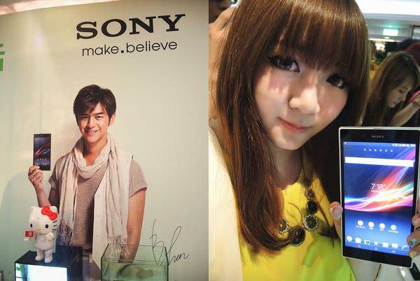 【3C】Sony Xperia Z Ultra 6.4吋超大螢幕.超薄高速 Full HD防水手機體驗會