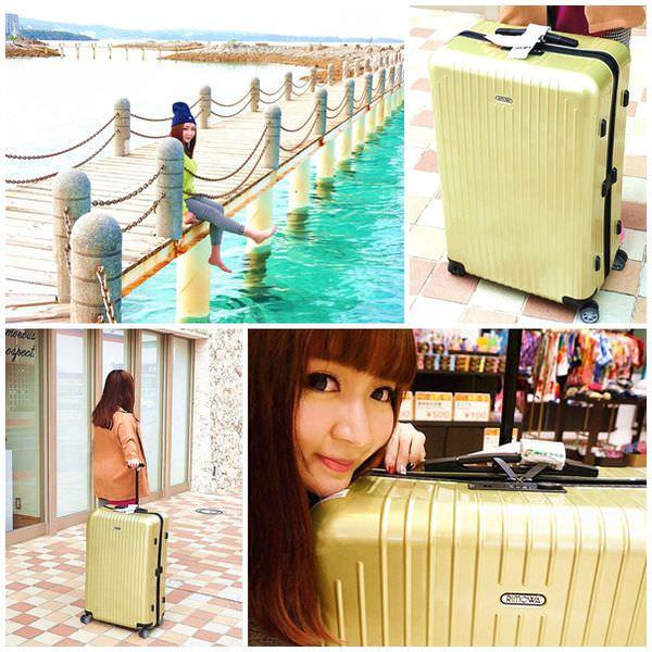 【日本沖繩】『行前準備』機長私藏 只需百元讓你帶著RIMOWA行李箱出國(Salsa Air)