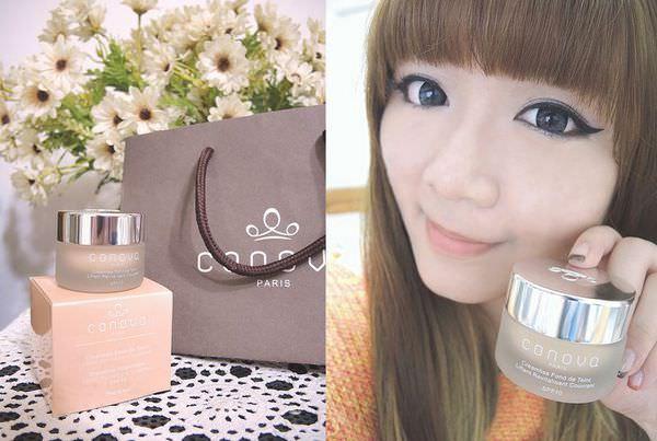 【彩妝】Conova蔻娜娃 活膚緊緻粉底霜~來自法國的品牌 上妝兼具保養的超持妝輕透粉底霜