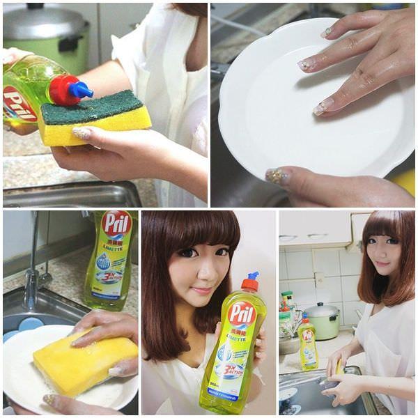 Pril 高效能洗碗精