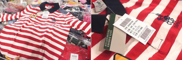 童裝特賣會 高爾夫球具 名牌球鞋 專櫃女鞋 板樹體育場 2015年12月