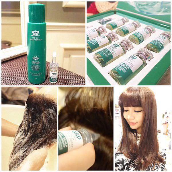 【美髮】雅根摩洛哥ARGAN KING 海洋巨藻(控油洗髮精.健髮安瓶)~告別夏季油膩膩頭髮