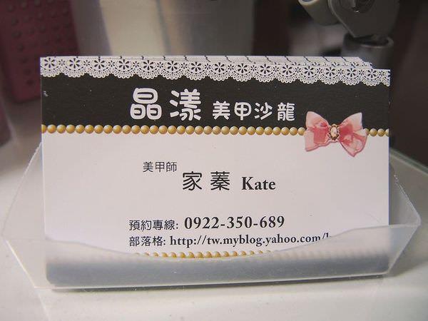 DSCN9275_副本.jpg